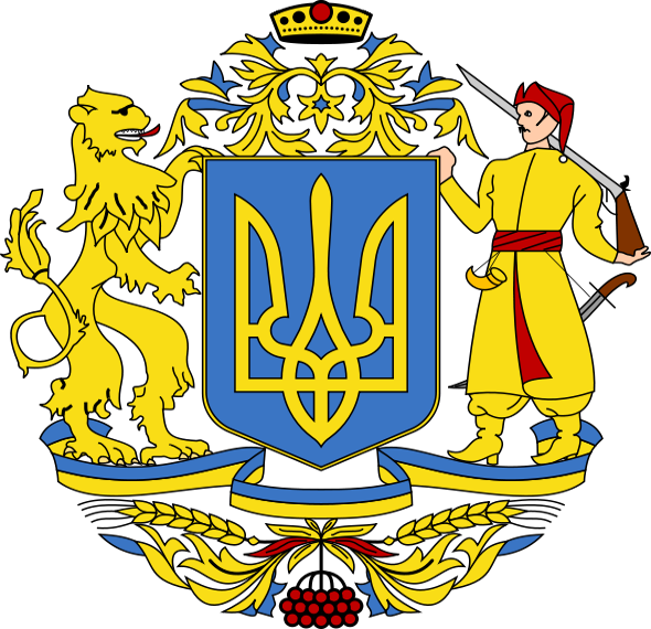База патентів України