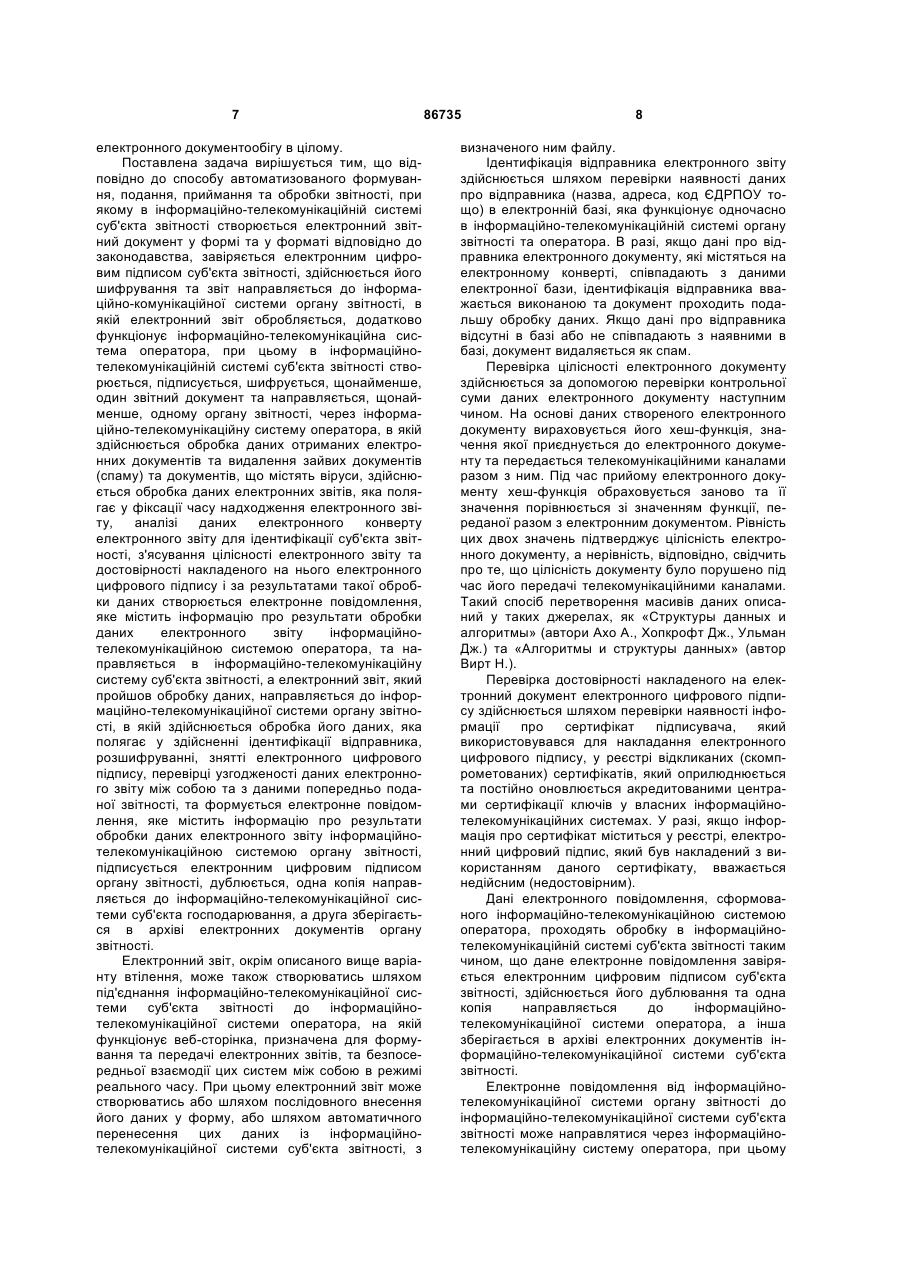 epub compr heterocyclic