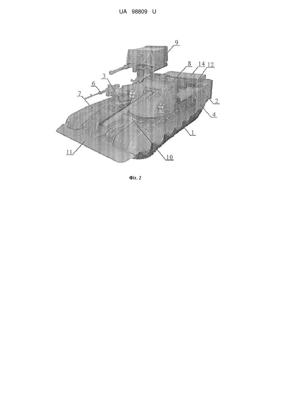 http://uapatents.com/patents/98809-tank-specialnogo-priznachennya-2.png